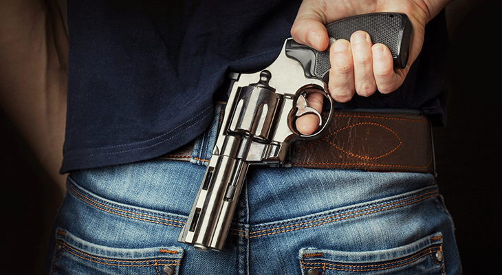 Common Defences To A Firearm Charge In Canada